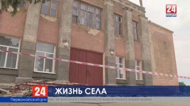 В Первомайском районе построят новый детский сад и реконструируют очистные сооружения