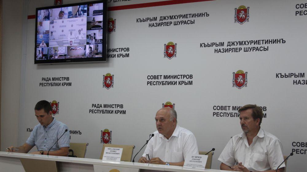 Сотрудникам исполнительной власти Крыма провели инструктаж по безопасности при эксплуатации объектов хозяйства