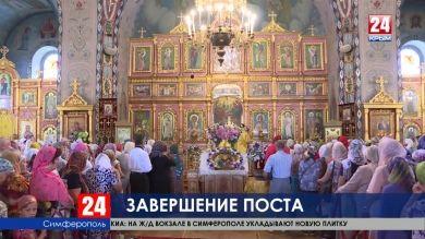 У православных завершается апостольский пост