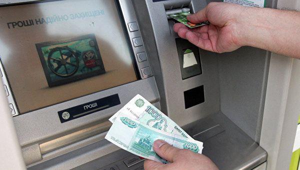 Жительнице Севастополя грозит тюрьма за кражу денег с карты пенсионерки