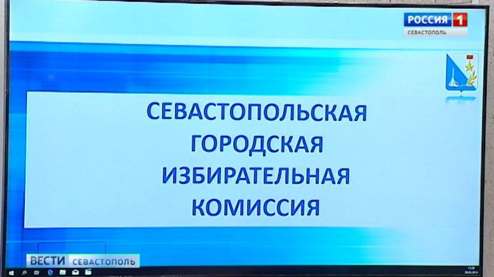 В Севастополе завершается регистрация кандидатов в депутаты Заксобрания