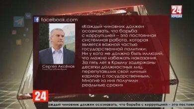 Глава администрации Ленинского района написала заявление об отставке