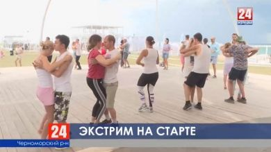 Как прошёл первый день фестиваля «EXTRЕME Крым 2019»?