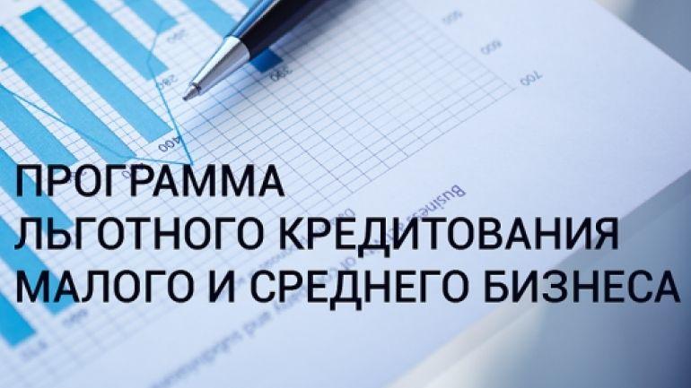 микрозаймы курск онлайн заявка