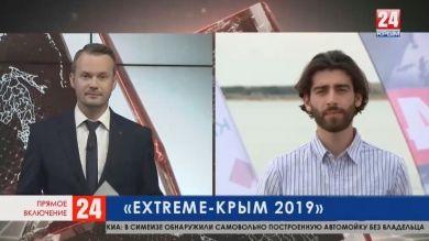 «Extreme Крым» стал самым массовым фестивалем на полуострове