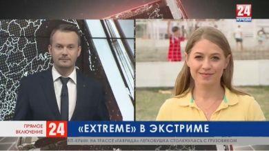 Проливной дождь и шквальный ветер. Фестиваль «Extreme Крым» начался в экстремальных условиях