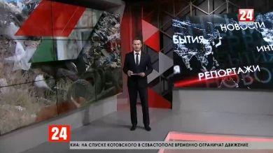 Триста миллионов рублей на ремонт кровель в многоквартирных домах: Сергей Аксёнов совместно с главами регионов обсудил проблемы в сфере ЖКХ