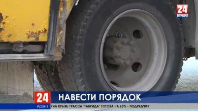 Навести порядок! Сергей Аксёнов пообещал применить самые жёсткие меры к нелегальным перевозчикам в Черноморском районе