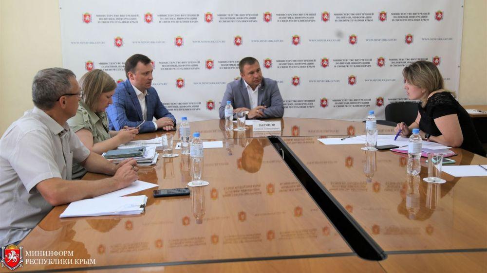 Сергей Зырянов: Республиканский информационный центр «Крым» надлежащим образом выполняет все поставленные перед ним задачи