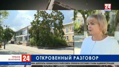 Итоги выездного совещания в Черноморском районе. Прямое включение