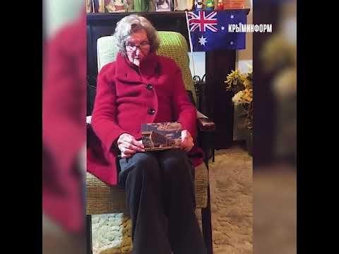 Престарелая родственница Айвазовского в Австралии записала видеопослание властям Крыма