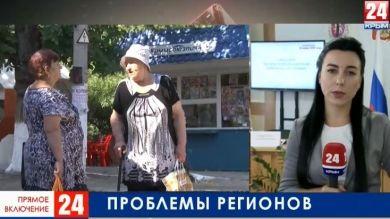 В Первомайском районе стартует выездное совещание по проблемным вопросам региона. Прямое включение