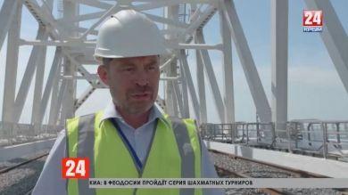 Сомкнули звенья под арками. Строители Крымского моста завершили укладку рельсов на железнодорожной части через Керченский пролив