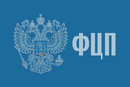 Финансирование ФЦП развития Крыма и Севастополя увеличили на 10%