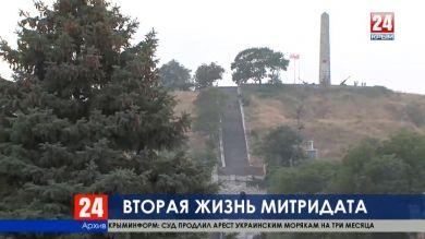 Символ Керчи. Митридатские лестницы обновят на 650 миллионов рублей