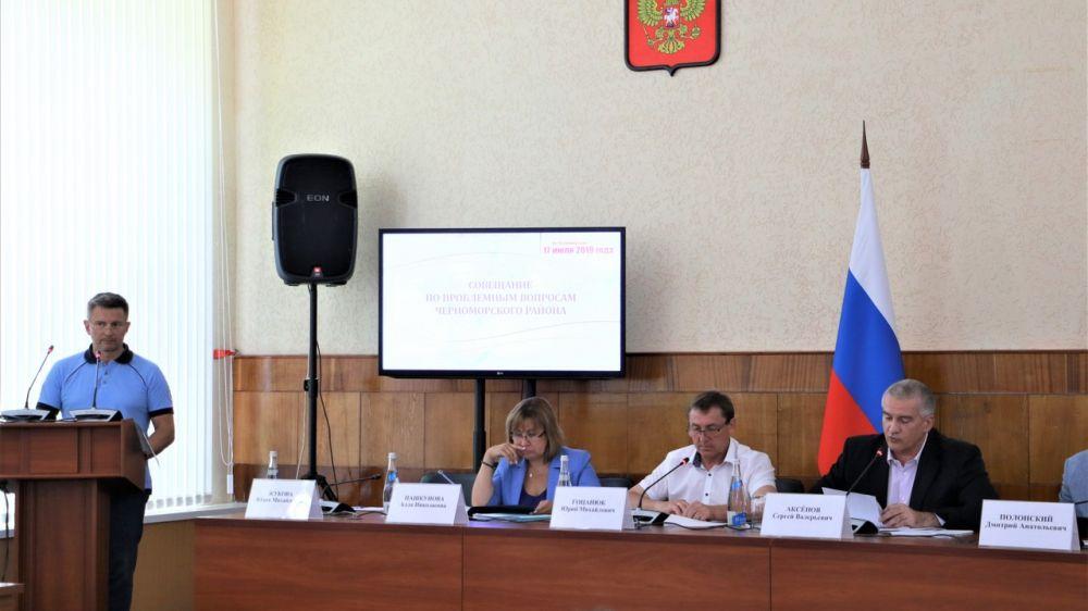 Сергей Карпов принял участие на выездном совещании Главы Республики Крым Сергея Аксёнова в Черноморском