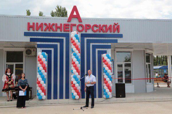В Нижнегорском открыли новое здание автостанции