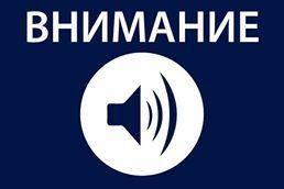 Количество автобусных рейсов от Судака до Нового Света и бухты Веселовской увеличат