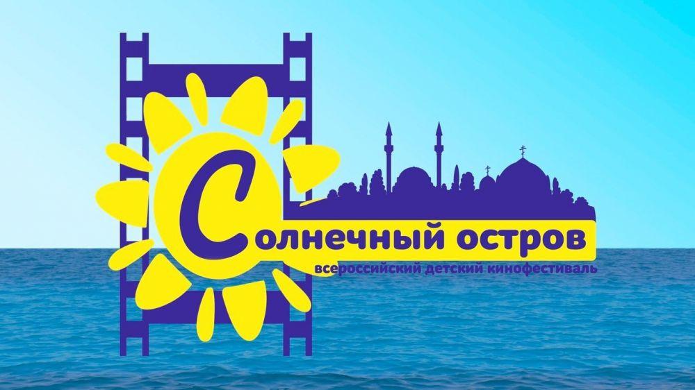 """Скоро в Крыму! Фестиваль семейного кино """"Солнечный остров"""" - 2019!"""