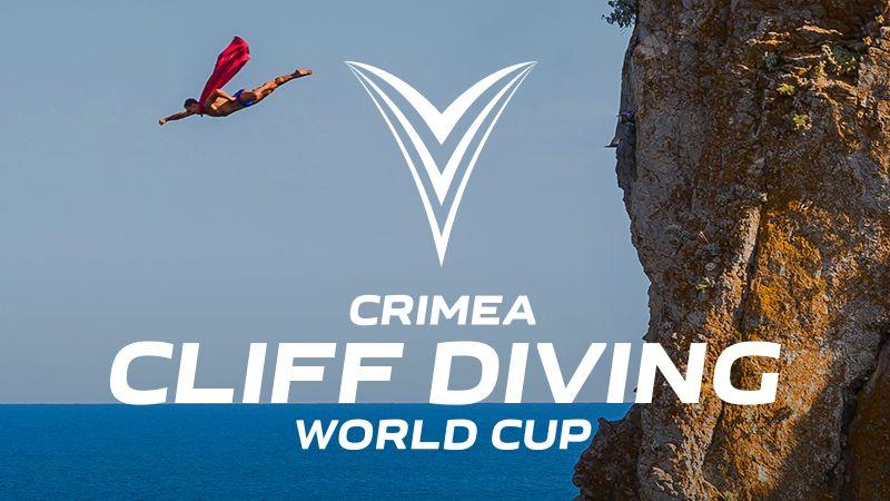 Спортивное шоу мирового уровня пройдет в Крыму