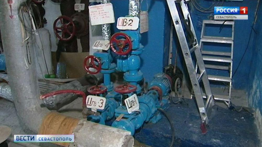 Тепловые пункты в Севастополе будут контролировать дистанционно