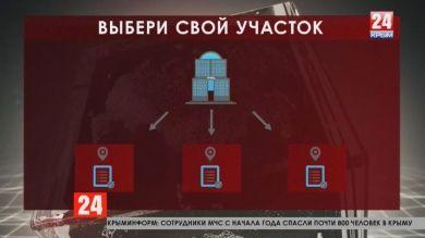 Голосовать станет проще: определиться с выбором участка можно в центрах «Мои документы»