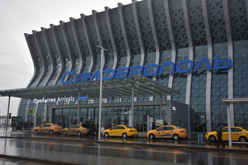 Аэропорт Симферополя посетило 218 «тайных пассажиров»