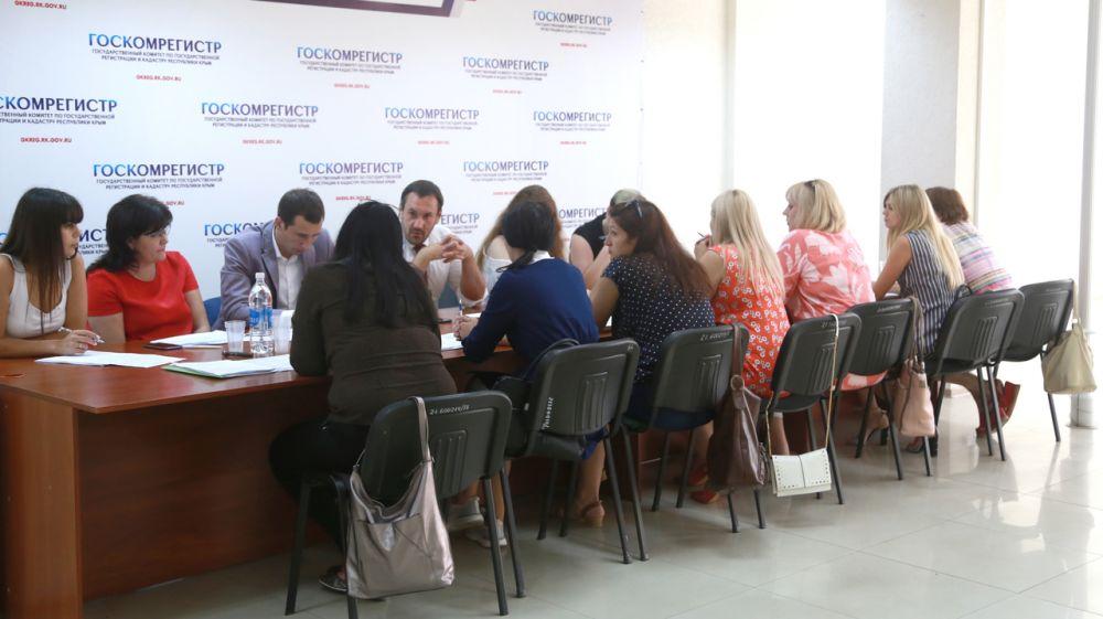 Руководство Госкомрегистра и «Крым БТИ» обсудили вопросы текущей финансово-хозяйственной деятельности филиалов предприятия