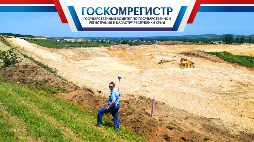 Инспекторы Госземнадзора в ходе проверки карьеров на территории Республики Крым выявили ряд нарушений и наложили штрафные санкции на сумму порядка 400 000 рублей