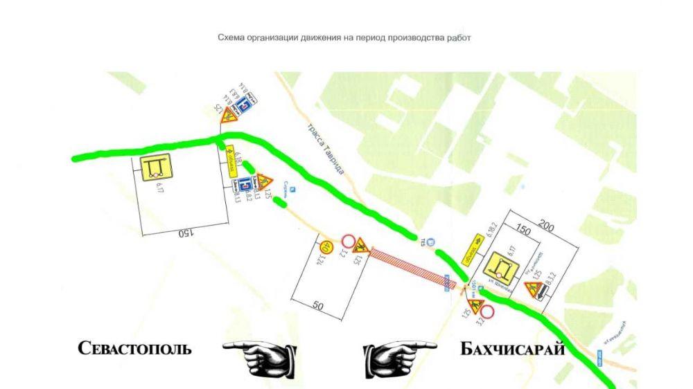 С 21 июля будет перекрыт выезд из Бахчисарая в сторону п. Сирень