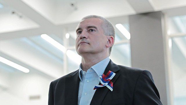 """Едина Россия"" предложит кандидатуру Аксенова на второй срок"