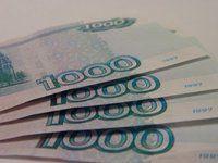Прокуратура Севастополя восстановила права женщины на матпомощь