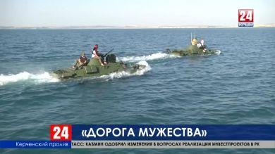 «Дорога мужества»: участники патриотической акции форсировали Керченский пролив на бронемашинах БРДМ - 2