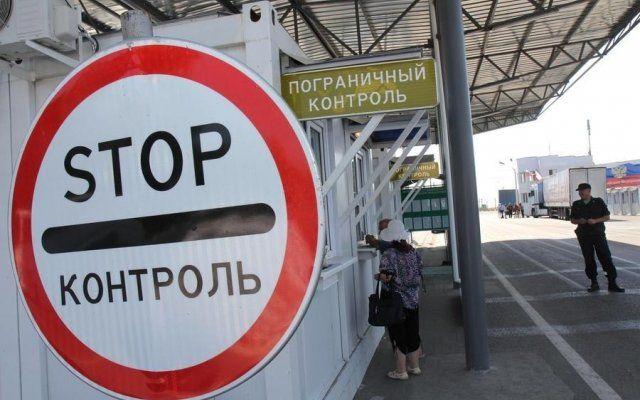 Крымские погранпункты станут более комфортными
