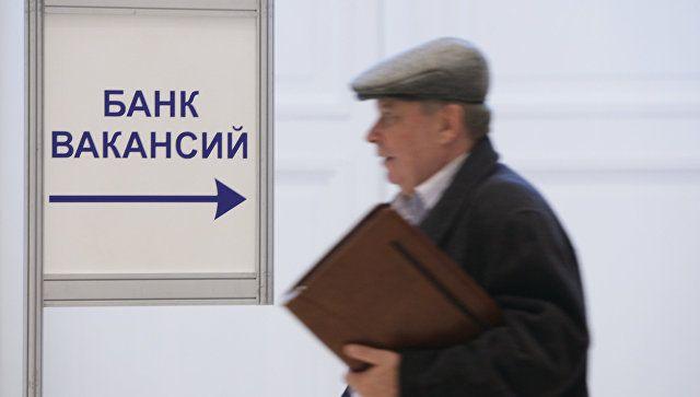 Кто не нужен в России: антирейтинг профессий