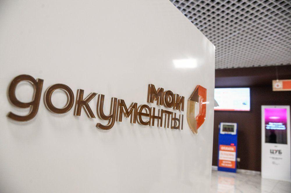 Офисы и центры «Мои документы» ведут подготовку к выборам депутатов Госсовета Крыма