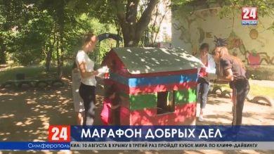 Марафон добрых дел - «50 дней лета» запускает «Молодая Гвардия Единой России»