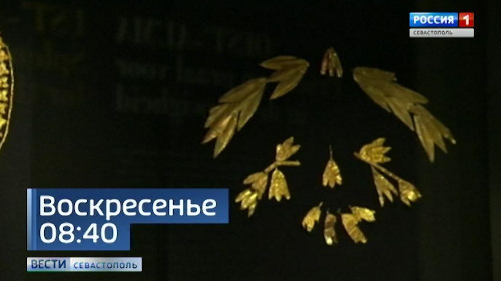 """Удастся ли вернуть """"Скифское золото"""" в музеи Крыма?"""