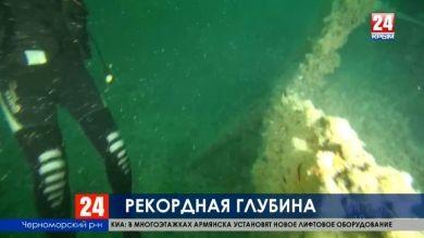 42 метра под водой. Инвалид-колясочник установил новый рекорд в Чёрном море