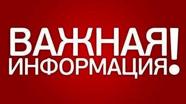 «Рекультивация объекта размещения ТКО г. Белогорск Республики Крым»