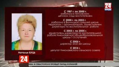 Депутаты приняли отставку главы администрации Николаевки