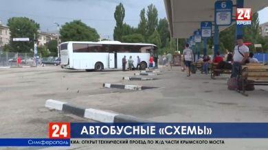 Бизнес на безбилетниках. Водители междугородних автобусов продолжают возить «левых» пассажиров