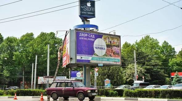 Симферополь за пять лет лишился более пяти тысяч незаконных рекламных конструкций