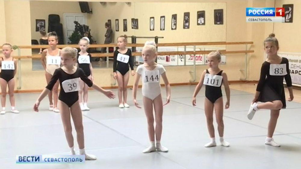 В Севастополе прошел второй просмотр детей в Академию хореографии