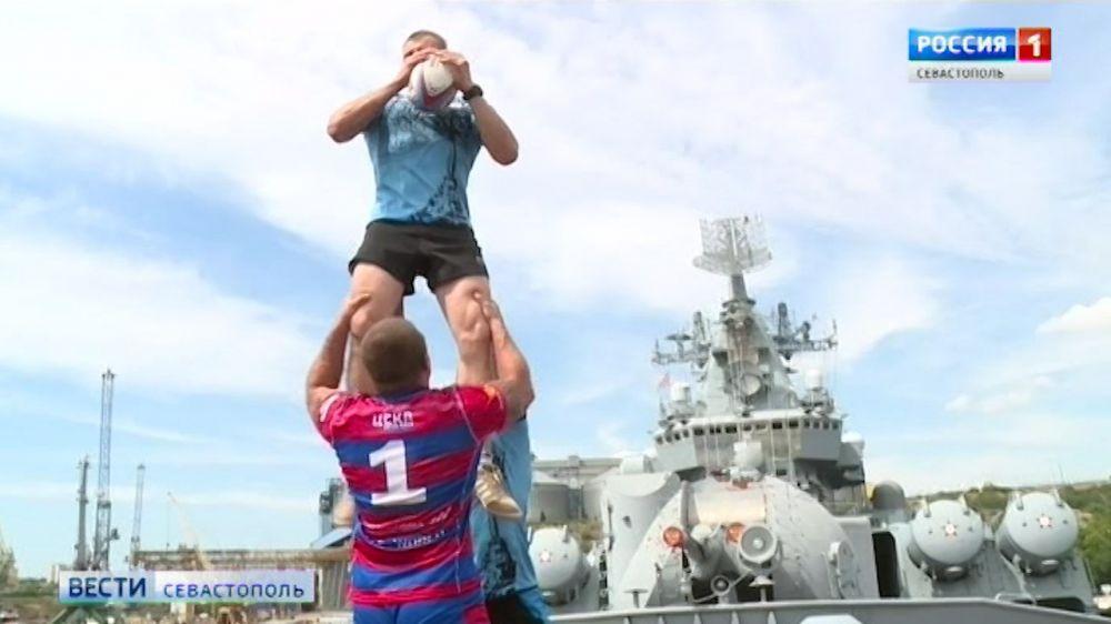 Первый кубок командующего ЧФ по регби пройдёт в Севастополе