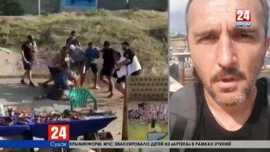 Фотоживодёры в Судаке избили туристов у стен Генуэзской крепости