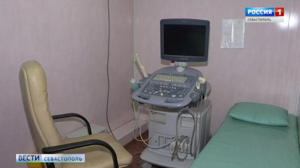 12 новых аппаратов УЗИ установят в больницах Севастополя