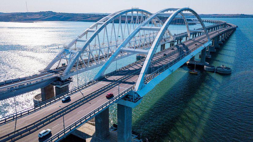 «Транспортная артерия полуострова»: более миллиона машин проехали по Крымскому мосту с начала лета