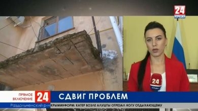Совет министров под руководством Сергея Аксёнова проводит выездное совещание по проблемам Раздольненского района. Прямое включение