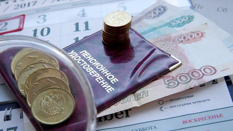 Будут ли индексировать пенсию работающим пенсионерам в 2020 году?